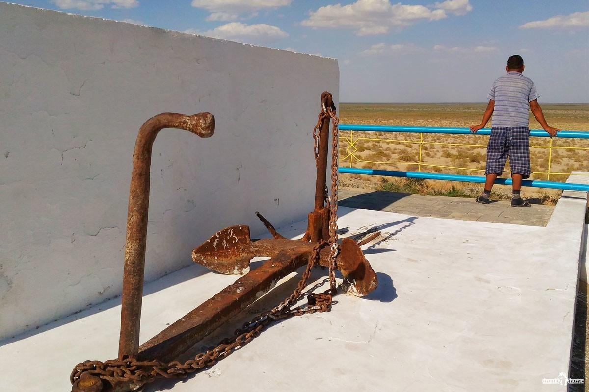 Муйнак. Аральское море. Смотровая площадка