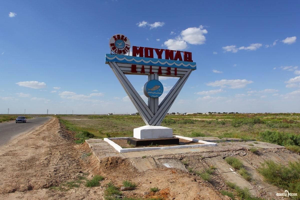 Муйнак. Узбекистан