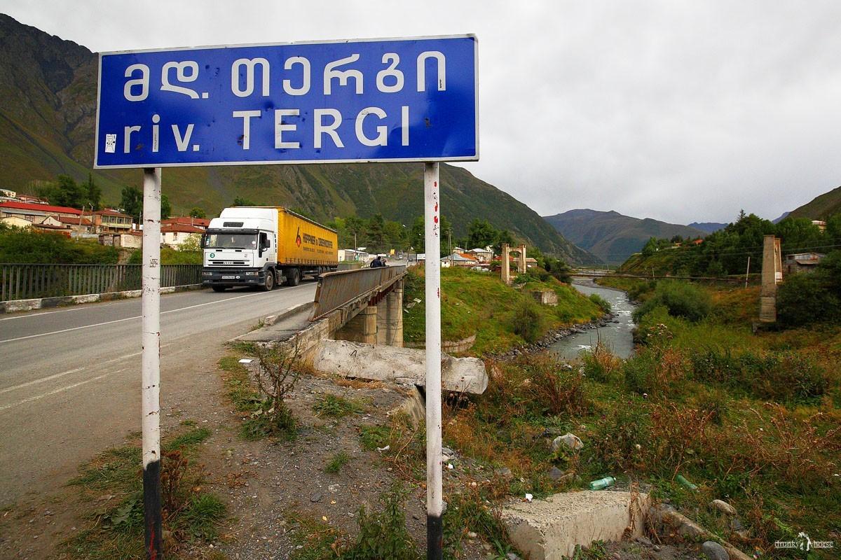 На своём авто в Грузию. Военно-Грузинская дорога. Грузия. Казбеги