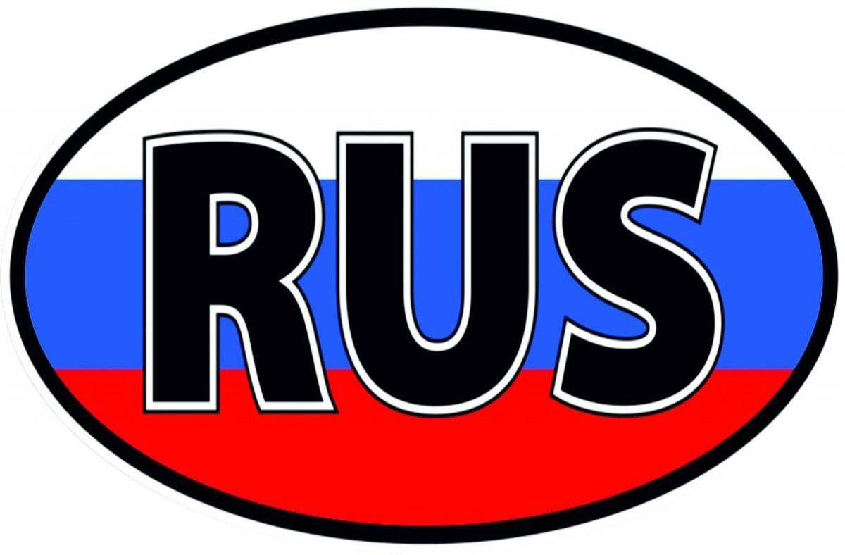Нужна ли наклейка РУС на автомобиле для поездки в другие страны: