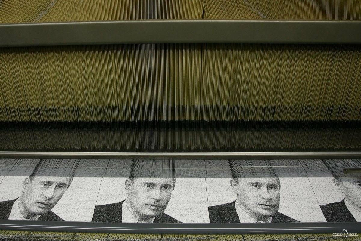 Ткацкий станок. Портрет Президента